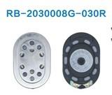 RB-2030008G-030R