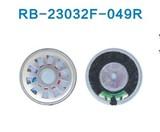 RB-23032F-049R