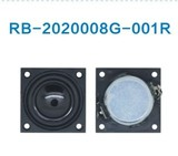 RB-2020008G-001R